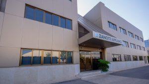 Entrada en Edificio Zanotti Appliance en Valencia